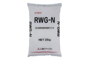 RWG-N(三菱マテリアル製)