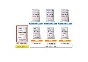 ホソーエースシリーズ(三菱マテリアル製)